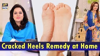 Cracked Heels Remedy At Home