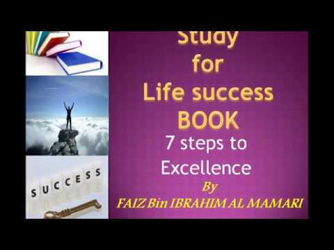 study for life success 7 effective steps to excellence  book