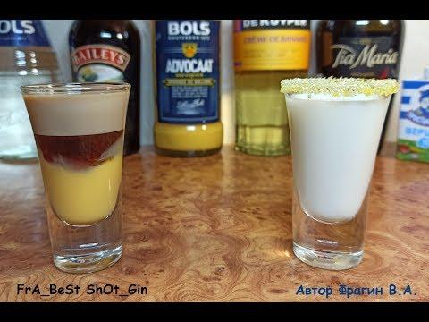Как сделать Коктейль Шот Сливочное Яйцо и Банши (Cream Egg And Banshee)