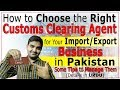 How to Choose the Right Customs Clearing Agent in Pakistan - Tips For Selecting Right customs broker