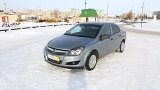 2010 Opel Astra H. Start Up, Engine, and In Depth Tour.