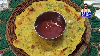 Tomato omelette -  a EGGLESS mouthwatering breakfast and evening snack, originated from Maharastra. thumbnail