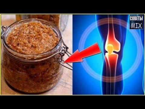 Простой рецепт народной медицины, который заставил забыть о болях в суставах навсегда
