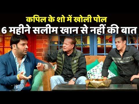 The Kapil Sharma Show: Salim Khan Reveals || Salman's Mother Did Not Talk to Him Till 6 Months? Mp3