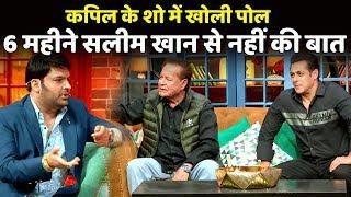 The Kapil Sharma Show: Salim Khan Reveals || Salman's Mother Did Not Talk to Him Till 6 Months?