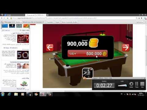 hack pool battle live