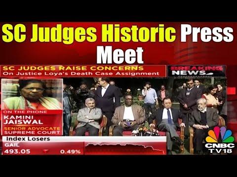 SC Judges' Unprecedented Press Meeting Meets With Diverse Reactions   CNBC TV18