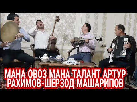 АРТУР РАХИМОВ ва ШЕРЗОД МАШАРИПОВ ЖОНЛИ ИЖРО МАНА ТАЛАНТ