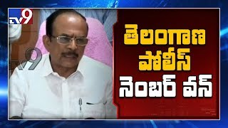 Telangana Home Minister Muhammad Ali Press Meet || LIVE