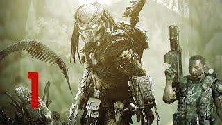 Aliens vs Predator Прохождение (Хищник) Часть 1