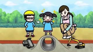 【トンネルつくろ】新潟県建設業協会 thumbnail