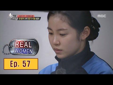 [Real men] 진짜 사나이 - Home run, Brain Jeon Hyo seong 20160403