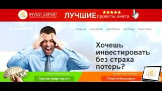 drenisam, binarium  - обман!! новый год! как заработать   миллион, работа, деньги, ru!