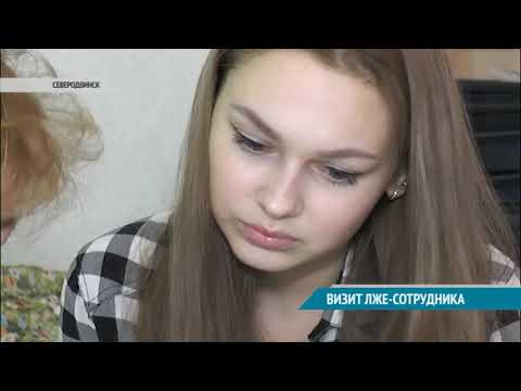 Вестник Северодвинска 20.03.18