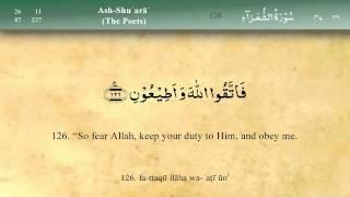 026   Surah Ash Shuara by Mishary Al Afasy (iRecite)
