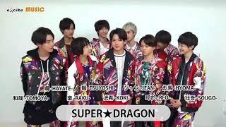 SUPER★DRAGON/New Single『SWEET DEVIL』コメント