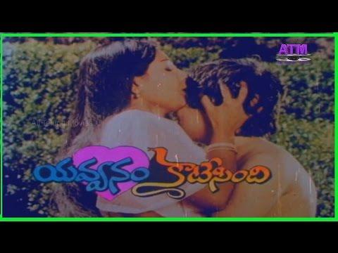Yavvanam Katesindi II Telugu HD Full Movie...... thumbnail