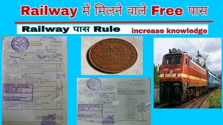 railway pass rule in hindi   indian railway free pass and pto   pass and pto