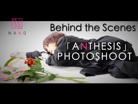 【BEHIND THE SCENES】「ANTHESIS」Photoshoot【アー写メイキングムービー】