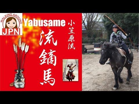 Travel to Japan14: Yabusame in Fukuoka