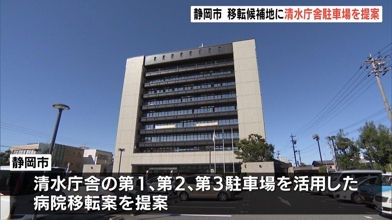 清水 桜ヶ丘 病院