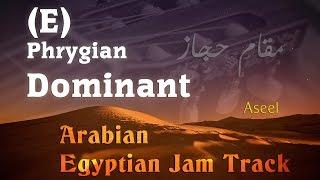 Heavy Rock Arabic Scale Jam Track - E Phrygian Dominant 95 Bpm
