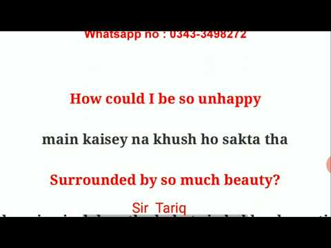 How Could I Be So Lonely English Poem In Urdu