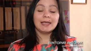 видео Дистанционное обучение в Среднерусском университете. Помощь