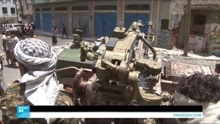 اليمن: الأمم المتحدة ستبدأ بتفتيش الشحنات المتوجهة للموانئ الخاضعة للحوثيين