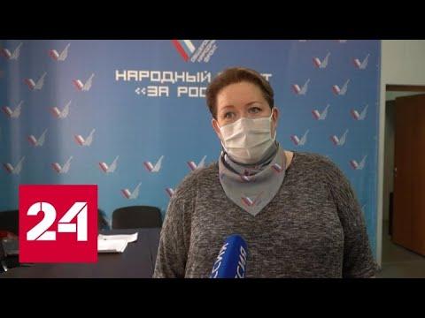 В Новосибирской области на помощь волонтерам пришли инвалиды-колясочники - Россия 24
