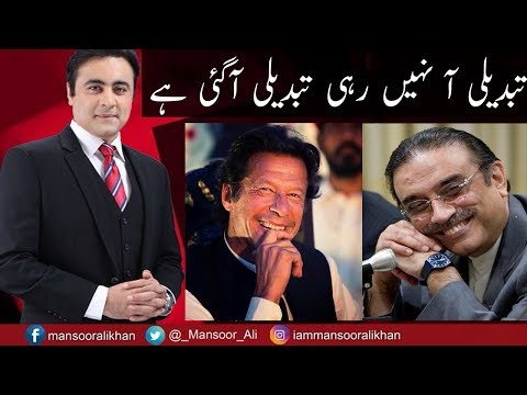 To The Point With Mansoor Ali Khan - 9 March 2018 - Express News