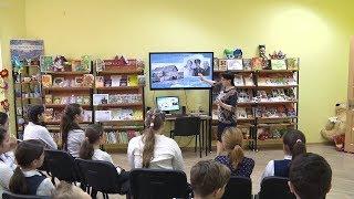 В библиотеках города прошли тематические уроки, посвященные Дню космонавтики