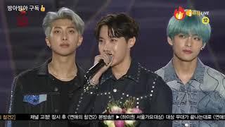 [방탄소년단/BTS] 190115 서울가요대상(서가대) 최고앨범상 수상소감.