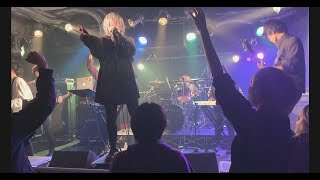 Survive Said The Prophet Network system Live cover.mp3
