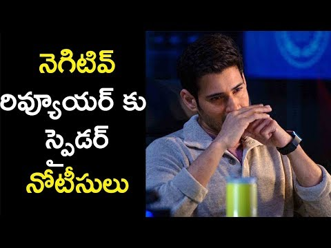 Spyder Producers Legal Notices To Negative Reviewer   Movie Time Cinema