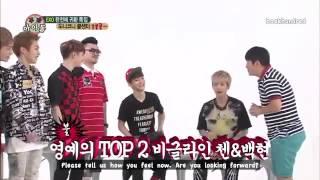 ❥ 130814 EXO Weekly Idol {ENG SUB} Part 2 3 | Suzy