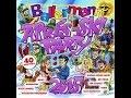 Download Arsch im Schnee - Ballermann Aprés Ski Party 2015 MP3 song and Music Video