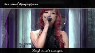 [HD] IT HURTS(아파)- 2NE1 (Kara/Engsub/Fanchant Guide)
