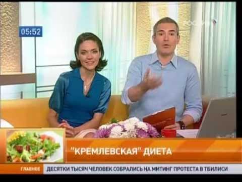 Кремлевская диета названа путевкой на тот свет