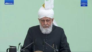 Eid-ul-Fitr Sermon 2021 (Urdu)