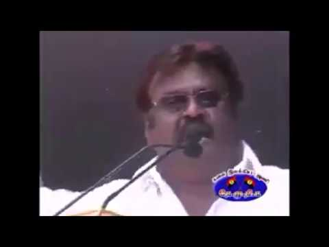 Vijayakanth | Theri Speech | Before Thyroid Operation 2 | Cauvery Issue |