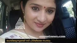 Serial Actress arrest from Kochi ; More evidence proving Sex racket links | FIR