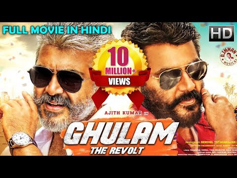 Ghulam The Revolt (2018) Latest South...
