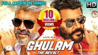 Ghulam The Revolt (2018) Latest South Indian Full Hindi Dubbed Movie |Ajith|New Released 2018 Movie