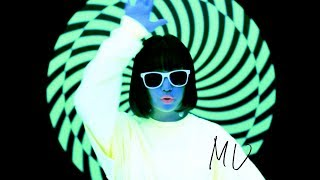 吉田凜音 - MU / RINNE YOSHIDA - MU [OFFICIAL MUSIC VIDEO]