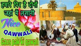 ✍ new qawwali hazrat sayyed seikh abdul qadir jilani || superhit qawwali { hamare peer hai }