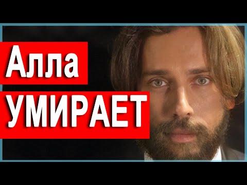 Максим Галкин рассказал о СОСТОЯНИИ здоровья  Аллы Пугачевой #Галкин #Пугачева #Лиза_и_Гари