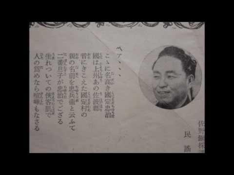 八木節(鈴木正夫) | Youtube Music Lyrics