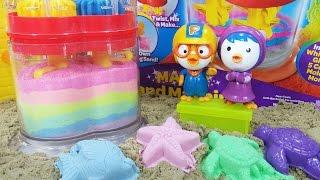 마법의 모래 기계 컬러 모래 만들기 뽀로로 장난감 Cra-Z-Sand Magic Sand Machine Own Sand Colors + Surprise Toys Shopkins