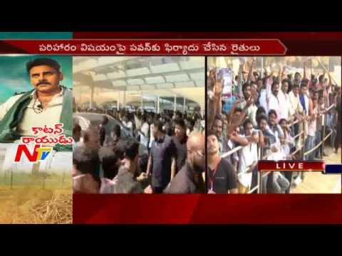 Pawan Kalyan Fans Crowd At Satyagraha Deeksha in Guntur || NTV